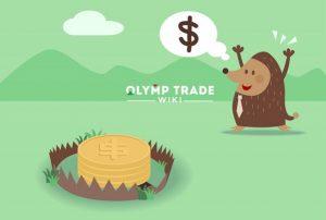 Olymp Trade bukanlah scam — Olymp Trade adalah broker forex dan perdagangan tetap online yang tepercaya dan andal